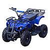 Детский электрический квадроцикл Profi HB-EATV 1000D-4 синий