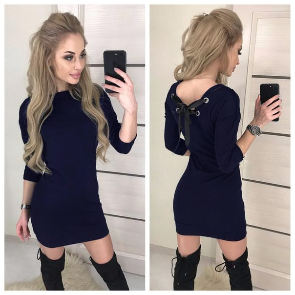 "Платье ""Leylaa""  Распродажа"
