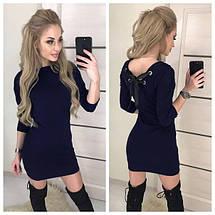 "Платье ""Leylaa""| Распродажа, фото 2"
