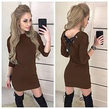 "Платье ""Leylaa""| Распродажа, фото 3"