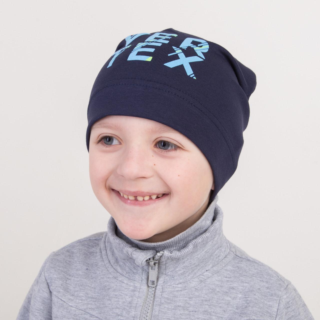 Весенняя хлопковая шапка для мальчика оптом - Артикул 2273