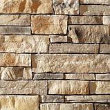 Облицовка фасада дома искусственным камнем, фото 4