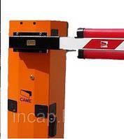 Шлагбаум автоматический CAME G6500 (для проездов шириной до 6,5 м)