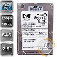 """Жесткий диск 2.5"""" 300Gb HP 10K EG0300FAWHV (SAS) БУ"""
