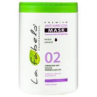 Маска против выпадения волос La Fabelo Premium 02 Anti Hair Loss 1000 мл (01490101401)