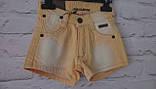 Джинсовые шорты для девочек  98-140, фото 2