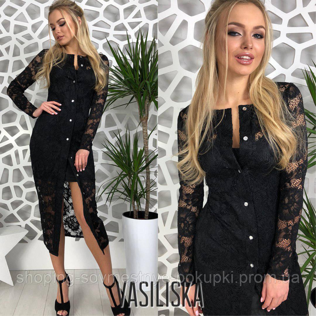 009cfa260a9 Нарядное гипюровое платье (черное и красное) купить в Украине ...