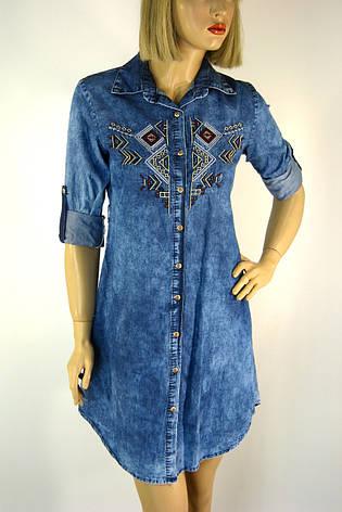 Жіноча джинсова  туніка з вишивкою Riva, фото 2