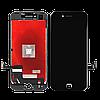 Дисплейный модуль для Iphone 7 замена матрицы экрана в Киеве Радиорынок ремонт запчасти (черный,белый)