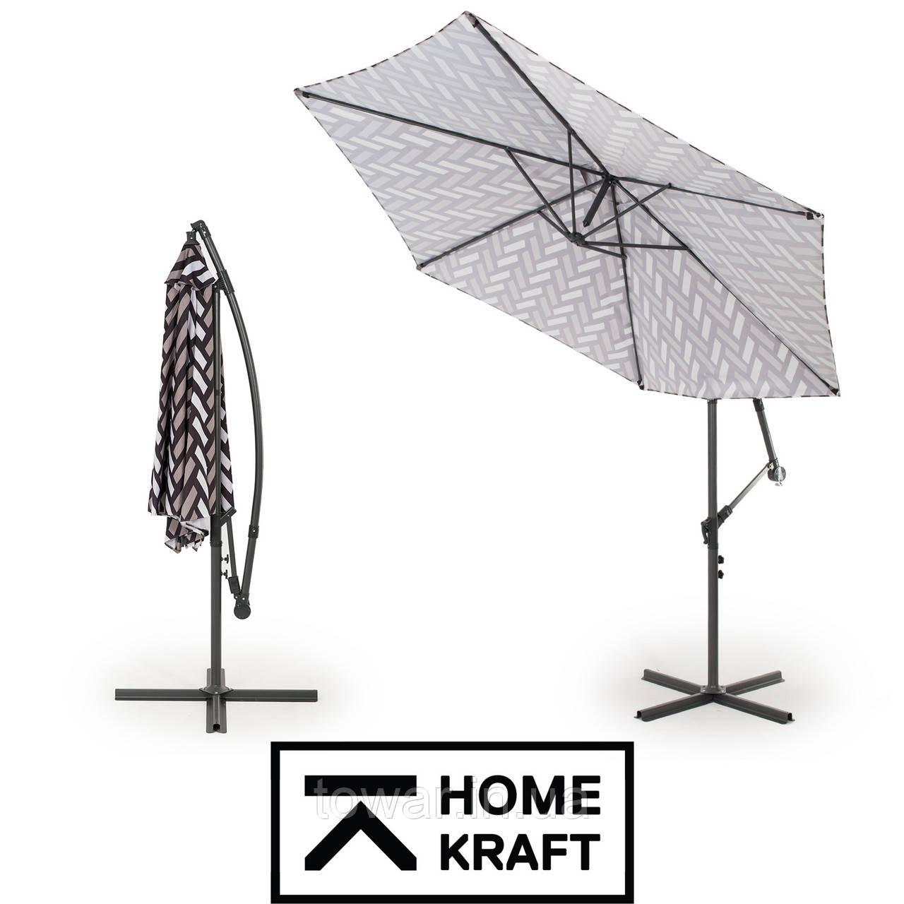 Cадовый зонт LUMI MODERN 300 см