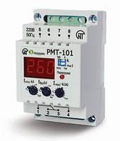 Реле максимального тока РМТ-101 (0-100А), РМТ-104 (0-400А)