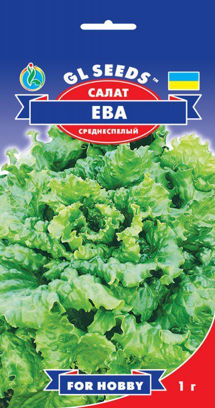 Семена Салат Ева кочанный (1г) ТМ GL SEEDS For Hobby