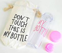 Бутылка My Bottle + чехол Pink
