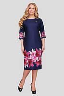 Красивое платье больших размеров Лилия фуксия