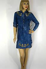 Жіноче джинсове плаття туніка з вишивкою Riva, фото 2