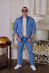 Леновый мужской брючный костюм, отличная модель