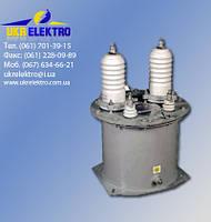 Трансформатор напряжения НОМ-6, НОМ-10