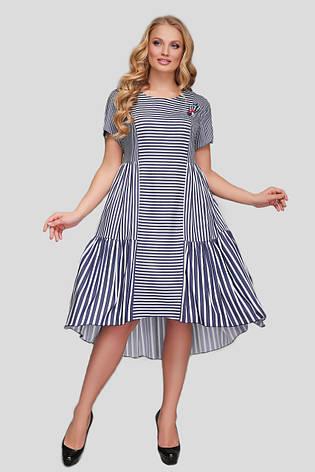bb292fc072e Свободное летнее платье в полоску для полных женщин Мариэтта  690 ...
