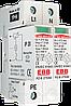 Ограничитель перенапряжения PZ-B 275/120R 1p+N