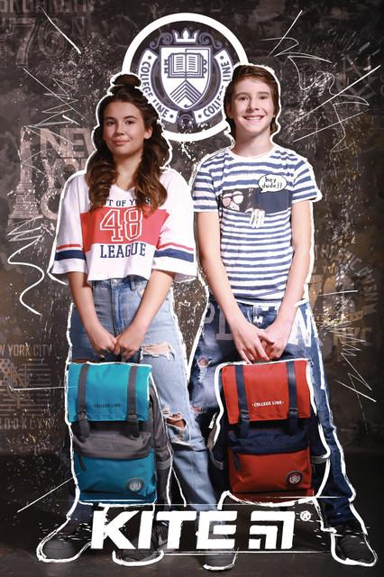 ТМ KITE Молодіжні рюкзаки, сумки, пенали