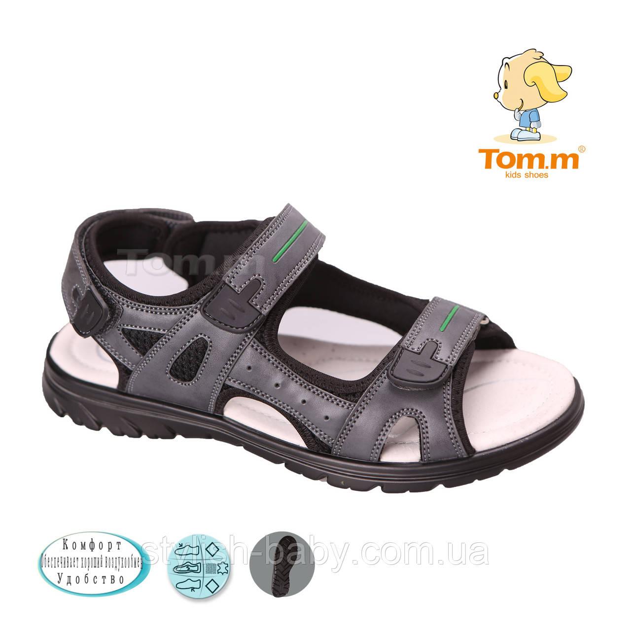 Подростковая летняя обувь. Подростковые босоножки бренда Tom.m для мальчиков (рр.с 36 по 41)