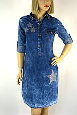 Джинсове плаття туніка Ezra, фото 2