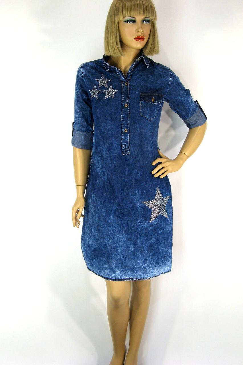 Джинсове плаття туніка Ezra