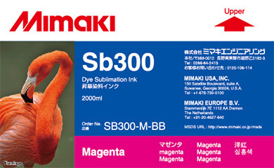 Сублімаційні чорнило Mimaki Sb300