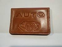 Обложка AUTO