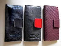 Женский кожаный кошелёк, фото 1