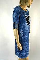 Летнее джинсовое платье с сердцем из пайеток Ezra, фото 2