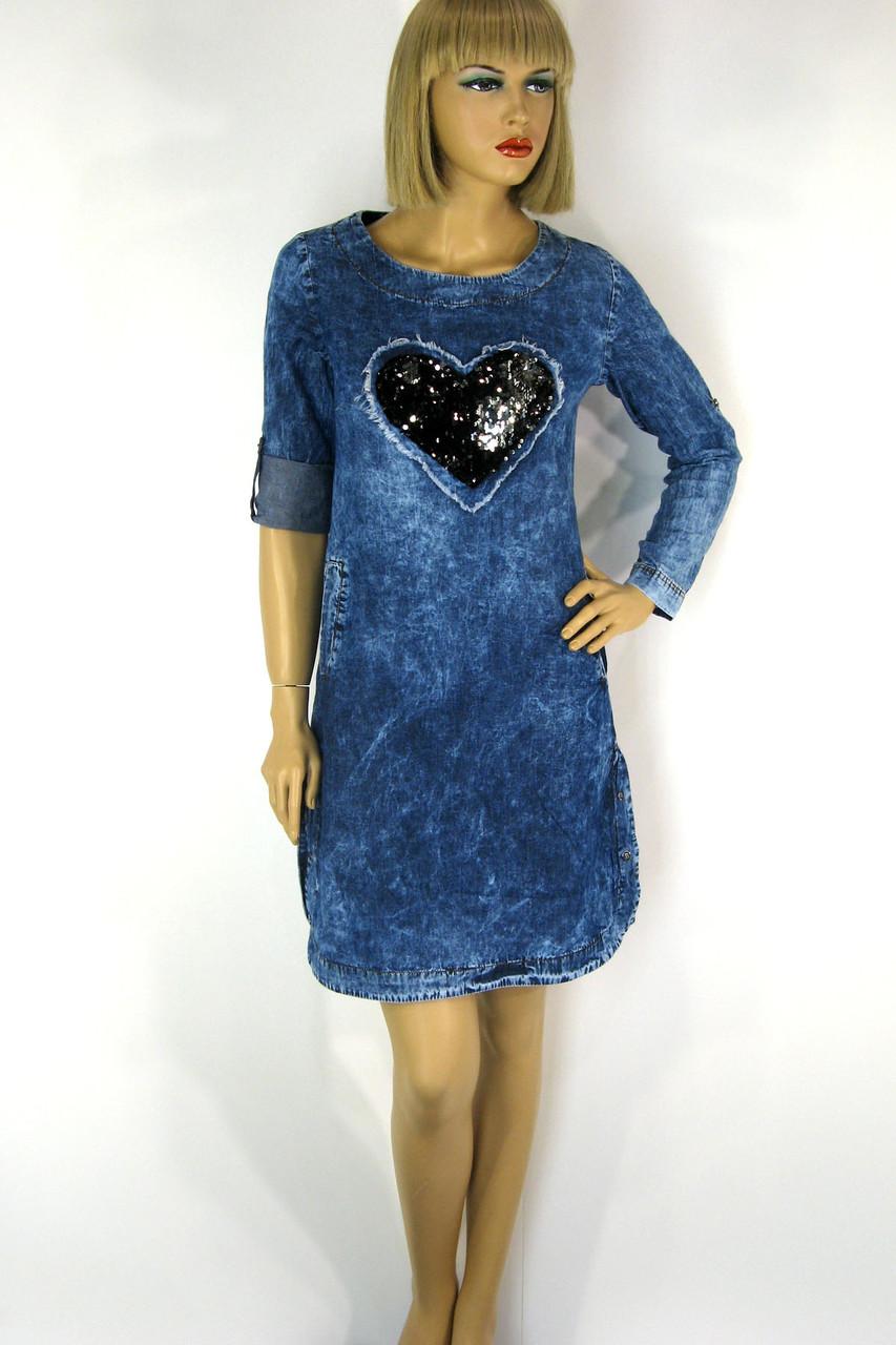 Летнее джинсовое платье с сердцем из пайеток Ezra
