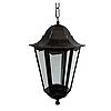 Подвесной светильник Кантри PL6105 черный на цепочке, металл