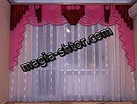 Ламбрекен для спальни на карниз 3 метра, фото 1