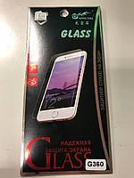 Защитное стекло Perfect для Samsung G360