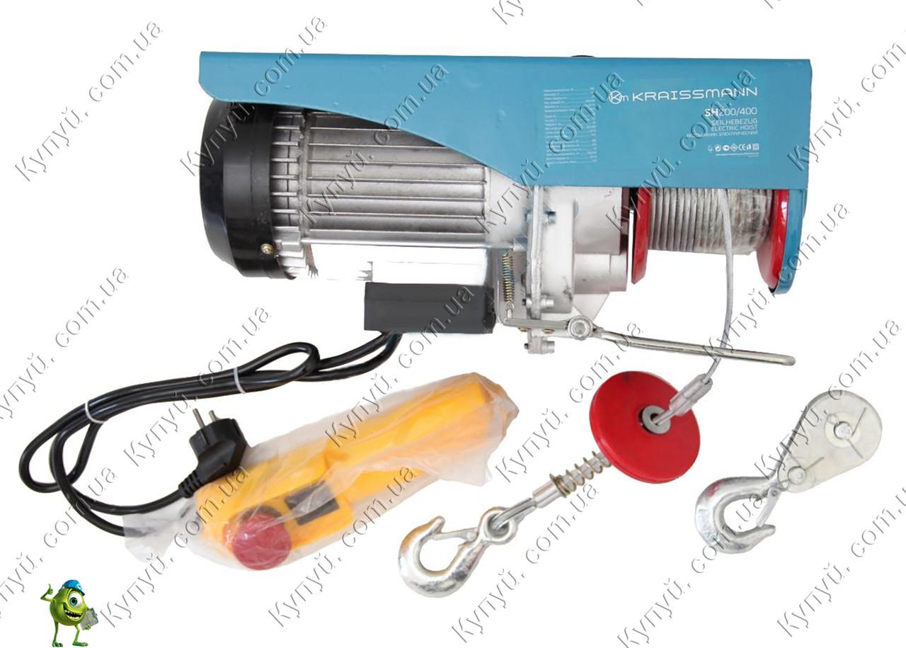 Подъемник электрический Kraissmann SH 200/400