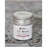 CC Brow Хна для бровей в баночке, 10 гр светло-коричневый
