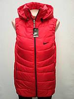 Женская спортивная жилетка в стиле Nike на замке красная