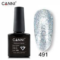 Гель-лак диамантовый (жидкая фольга) CANNI 491 голографическое серебро