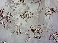 """Тюль полуорганза с рисунком """"Лотос"""" белая коричневая, высота 2,9 м (Турция)"""