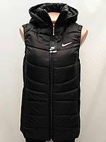 Женская спортивная жилетка в стиле Nike на замке черная