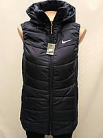 Женская спортивная жилетка в стиле Nike на замке синяя