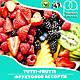 Ароматизатор TPA Tutti-Frutti Flavor (Фруктовое Ассорти) 100 мл, фото 2
