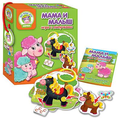 Игра с липучками «Мама и Малыш», Vladi Toys