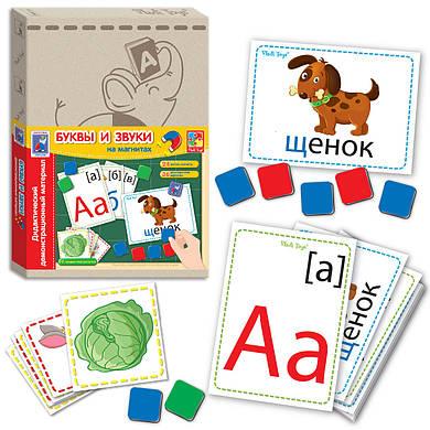 Дидактический материал с магнитами «Буквы и звуки», Vladi Toys