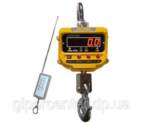 Крановые электронные весы Jadever JC-10000 (10 тонн)