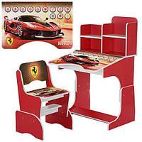 Парта детская со стульчиком W 2071-20 Гонки Ferrari. Гарантия качества. Быстрая доставка, фото 1