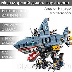 "Конструктор Ninjago Movie Bela 10799 (аналог Lego 70656) ""Морской дьявол Гармадона"" 872 дет"