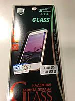 Защитное стекло Perfect для Samsung J5