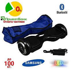 Гироскутер Classic. колёса диаметром 6,5 дюймов, Bluetooth, СВЕТ, в сумке